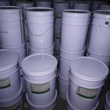乙烯基玻璃鱗片膠泥 環氧玻璃鱗片底面漆廠家供應