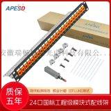 APESD網路配線架網線理線架24/48口遮罩配線架五類六類數據配線架