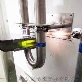 不锈钢管现场管道自动焊接设备