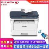 個品牌打印機一體機
