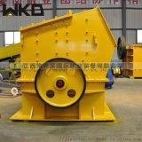 大型工業用破碎機 箱式破碎機產量 煤矸石粉碎機廠家