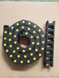 數控開槽機用橋式拖鏈 薄板開槽機用全封閉尼龍拖鏈