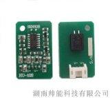 低成本温湿度传感器模块HU-10S