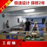 制冰机生产线 中山广东流水线