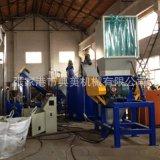 PVC瓶清洗线  高效塑料回收设备制造
