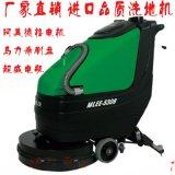 昆山工廠用電瓶式洗地機,MLEE-530B手推式洗地機,常州工廠用電動洗地機