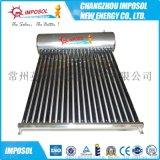 低价批发分体式承压太阳能热水器300L真空紫金管品质家用商用