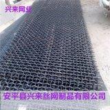 重型轧花网,黑钢轧花网,铁丝轧花网