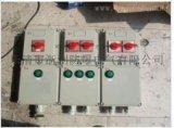 4个厚铸铝防爆照明配电箱/防爆风机箱