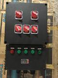 隆業專供-防爆觸摸屏配電櫃、防腐配電箱