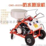 水泥砂漿噴塗機 JS聚氨酯防水塗料噴塗機