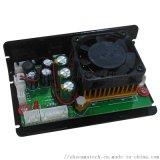 廠家直銷48V無刷直流電機驅動器 無刷馬達控制板