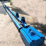 重型鏈板輸送機 不鏽鋼管鏈上料機 Ljxy 金屬粉