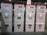 上饒高壓開關櫃生產廠家  KYN28系列性能介紹