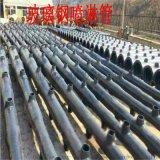 腾润环保|玻璃钢喷淋管道| 脱硫塔喷淋管|耐高温
