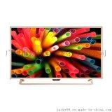 50寸超高清液晶平板电视 真4K电视 智能安卓十核 WIFI网络版 厂家直销