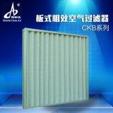 板框式初效空氣過濾器中效過濾器G3G4效率有無無紡布過濾器大特價