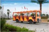 四轮燃油观光车厂家直销景区公园农庄电动旅游观光车