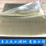 广州彩色不锈钢镜面板,304不锈钢彩色板报价
