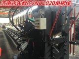 電力金具加工/鐵附件加工/角鋼線/角鋼生產線/濟南光先數控JNC2020數控角鋼衝孔打字剪切生產線