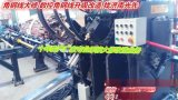角钢线大修 角钢线更新升级 数控角钢生产线配件找济南光先数控