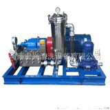 高压水射流清洗机 大流量管道清洗机 280公斤