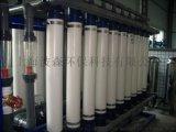 藍博灣 中水回用污水處理設備,工業中水回用設備,化工廢水中水回用設備