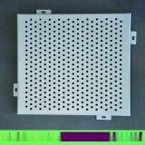 厂家直销白色铝单板 氟碳穿孔铝单板 定制异型铝单板