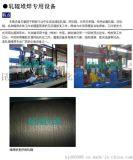 龙门式轧辊堆焊专机 非标焊接 成套设备自动化