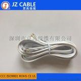 廠家供應無氧銅4芯扁平電話線rj45轉rj11