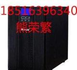供应上海伊顿UPS电源维保 伊顿UPS主板18516396340