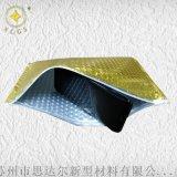 供應鍍鋁、鋁箔氣泡拉鏈袋,純鋁泡泡拉鏈袋