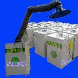 电焊烟雾处理器 焊机烟雾净化机 焊烟净化器单臂