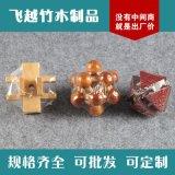 智力玩具 孔明锁  太空球 八面玲珑 开发儿童大脑