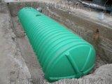 玻璃鋼化糞池隔油池酸鹼罐消防池 居民小區地埋化糞池