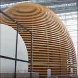 美食城弧形拉彎鋁方管-美食城餐廳弧形木紋色鋁方通