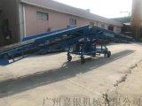 移动式各种升降装车输送带 装卸输送机