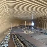 東站公共區域弧形鋁方通 木紋個性鋁方通吊頂廠家定制
