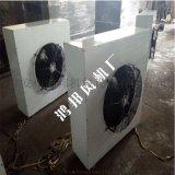 矿用防爆暖风机-鸿邦风机