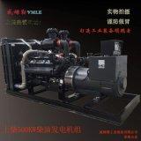 全銅500千瓦上柴發電機組 500KW柴油發電機  廠家報價 威姆勒