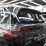 石家莊  汽車貼膜品牌汽車隔熱膜威固(V-KOOL)隔熱膜
