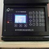 KELN/科霖2105称重控制器