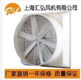 上海哪里有专业的风机厂家?低噪声负压风机价格_品牌_厂家