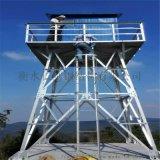 了望塔各種型號邊防了望塔,溼地觀測塔 價格低
