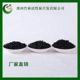 廠家直銷椰殼活性炭淨化專用炭