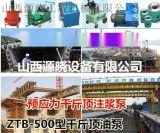 天津橋樑張拉用150t千斤頂帶標定油泵錨具