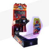 22寸迷你兒童環遊賽車遊戲機投幣娛樂設備