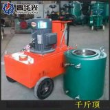 广西贵港市液压穿心式千斤顶高压电动油泵设备齐全