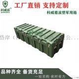 廠家直銷滾塑箱精密儀器箱大型儲物箱