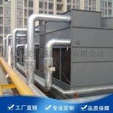 河北龙轩定制方形逆流闭式冷却塔  密闭式冷却塔